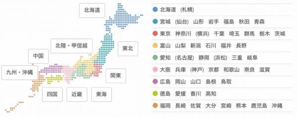 街コンジャパン:地図