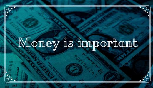 【お金が大事な理由】チャンスと余裕が生まれ、幸せに近づきます