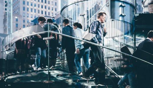 【新卒】会社・仕事を辞めたい新入社員がやるべきことを経験者が紹介する